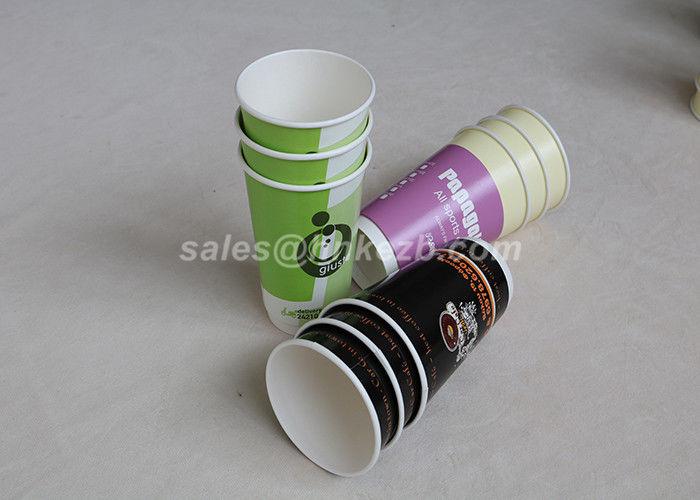 Pretty 12oz Double Wall Disposable Coffee Cups With Lid Food Grade