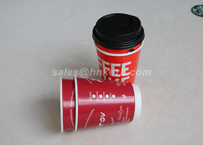 Takeaway Red Double Wall Paper Cups Custom Printed For Coffee /  Tea / Milk