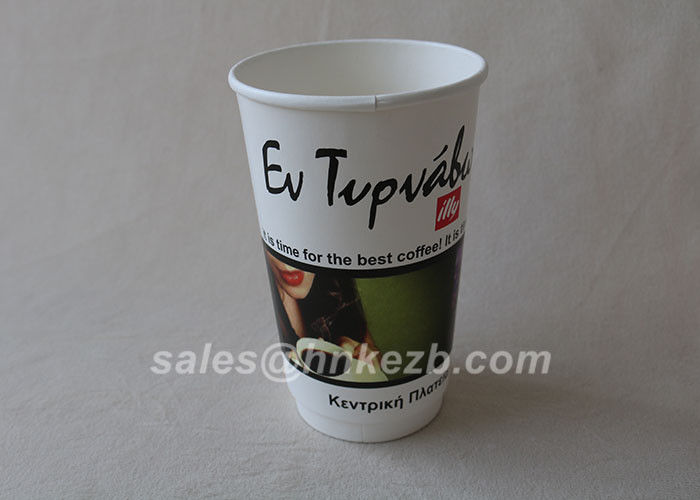 Environmentally Friendly Hot Drink Paper Cup 7 Oz Biodegradable Paper Cups