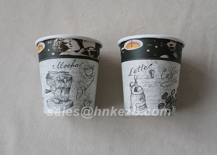 12oz Custom Printed Double Wall Paper Cups Colourful Coffee Paper Cups With Lids