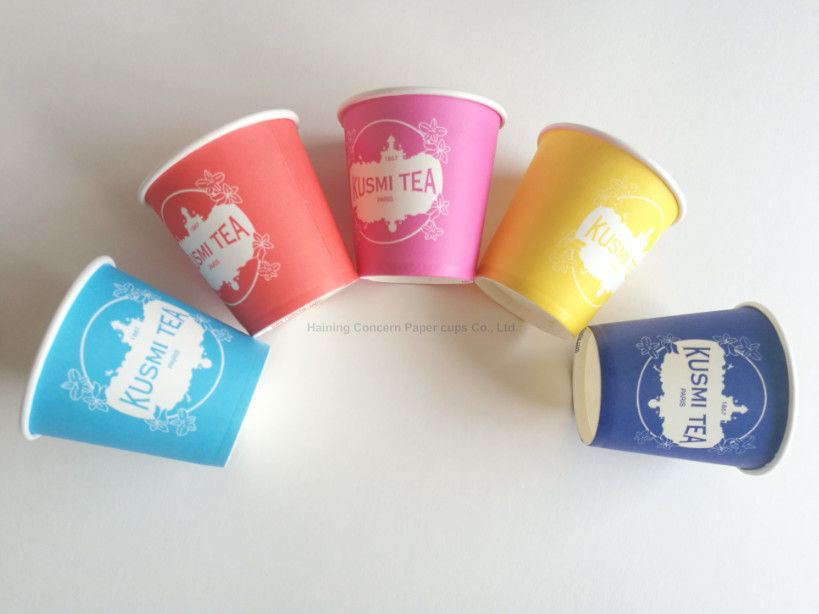 2.5oz 3oz 4oz Custom Logo Printing Disposable Single Wall Small Tasting Paper Cup